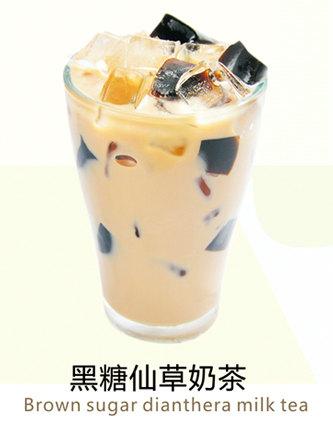 黑糖仙草奶茶_臺灣黑糖飲_甘茶度奶茶加盟