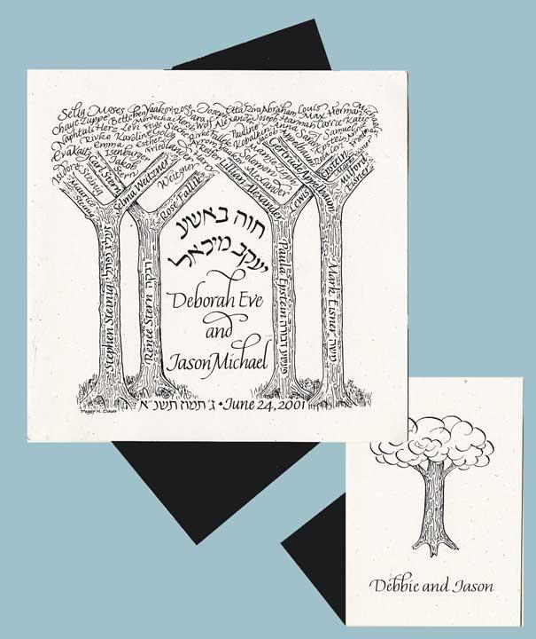 Sample Family Wedding Invitation