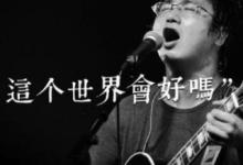 记录一下-2019.04.12李逼被封杀了