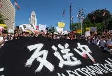 关于 HK 的反送中活动