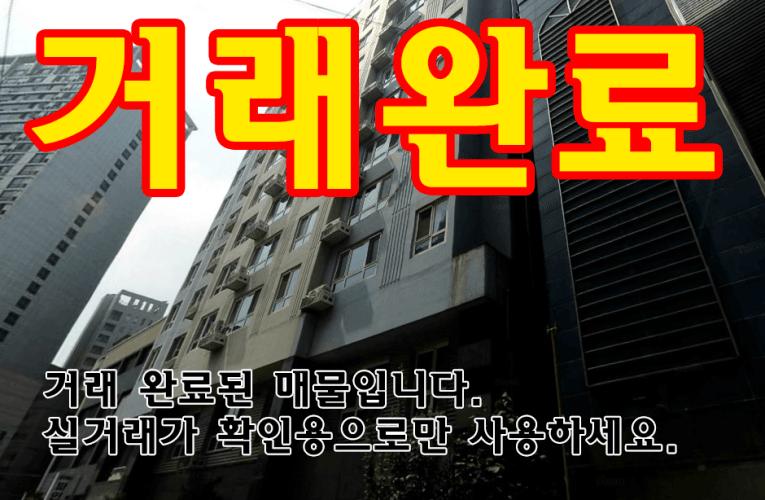 논현동주상복합아파트 현대인텔렉스 전세15억_실평수64평형
