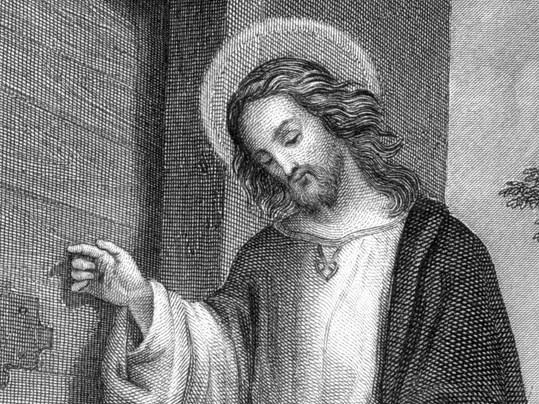 Jesus_Christ_(German_steel_engraving)_detail.jpg