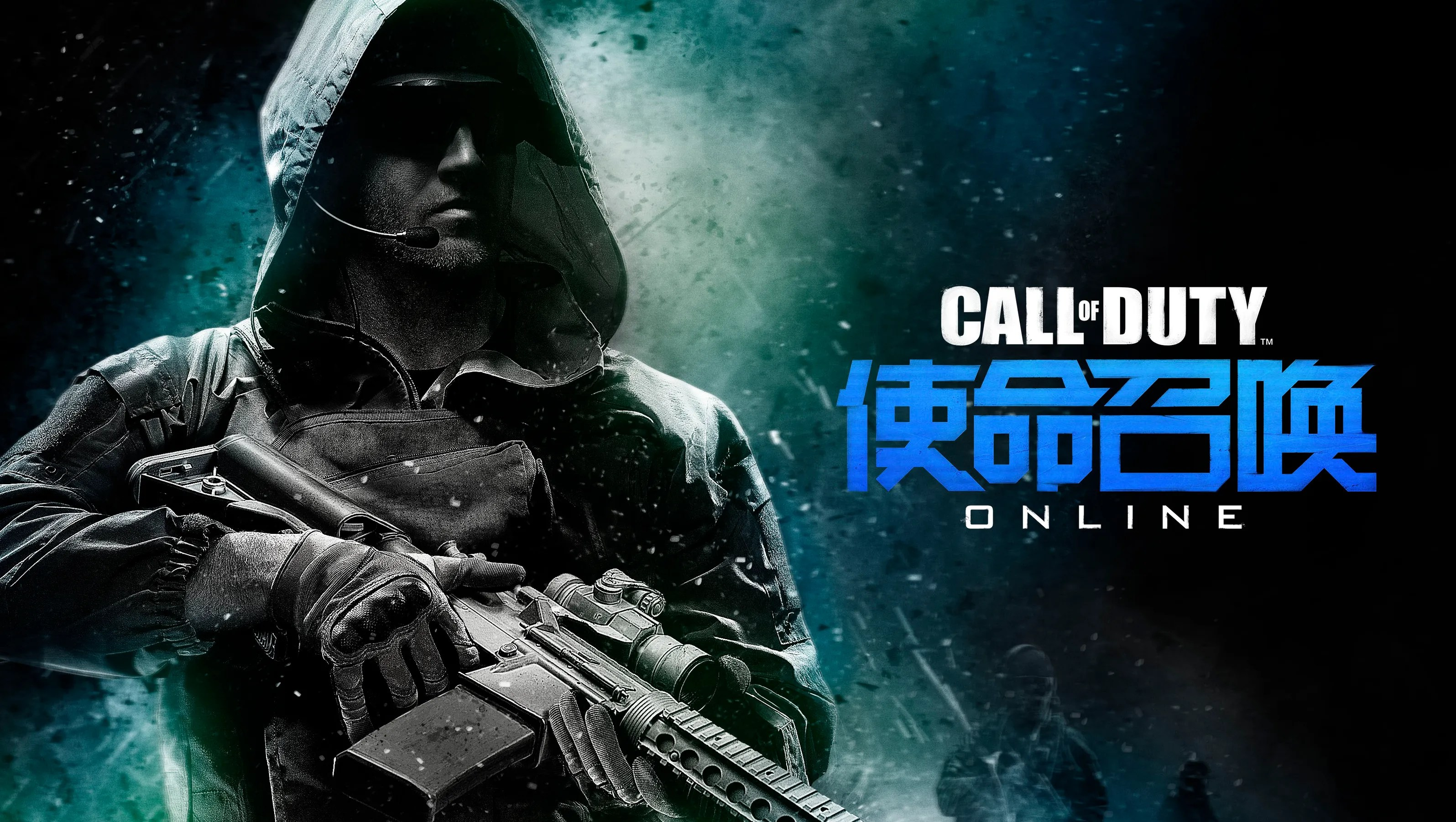 Mw2 Ghost Wallpaper Hd Call Of Duty Online Video Game Goes Live In China