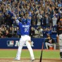 Mlb S Wild Card Game Five Years Of Upsets Intensity And
