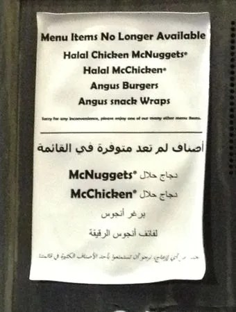 mcdonalds halal lawsuit