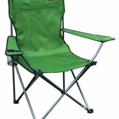 Fold Up Chairs Tesco Kohls Chair Cushions Camping The Garden And Patio Home Guide