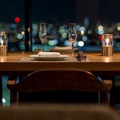 The Living Room With Sky Bar Art Restaurant Mitsui Garden Hotel Nagoya Premier