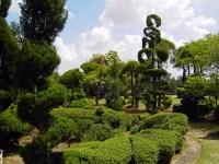 Pearl Fryar's Topiary Garden