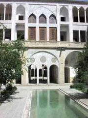Kashan Mansion Gardens