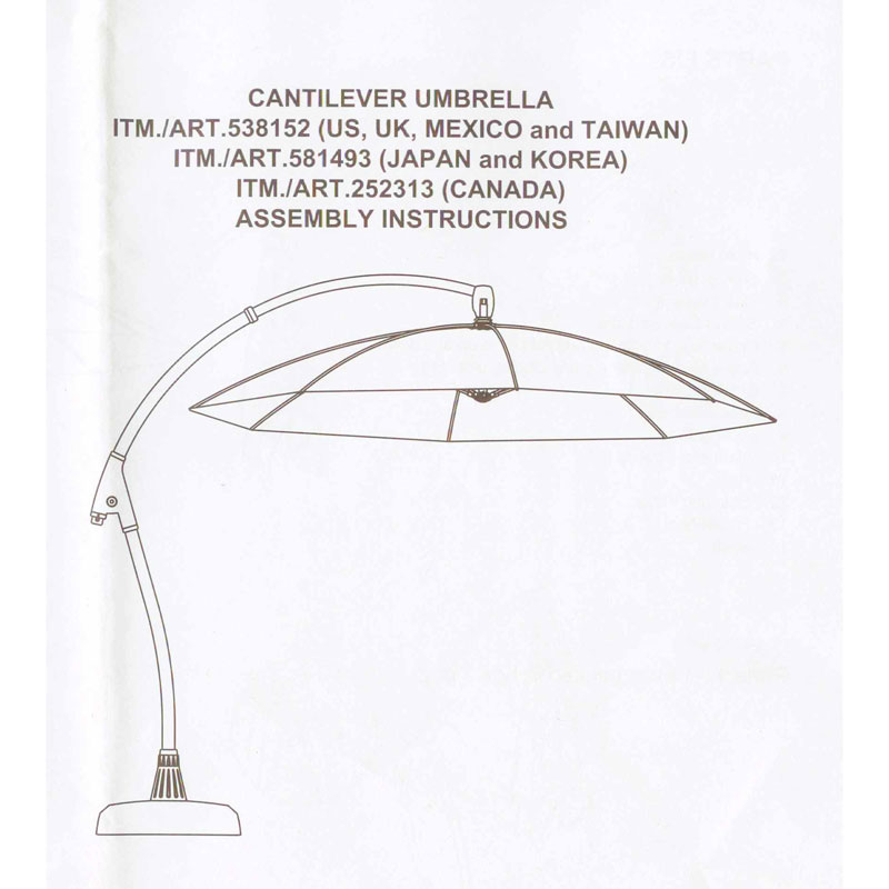 Replacement Canopy Round Cantilever 538152 Garden Winds