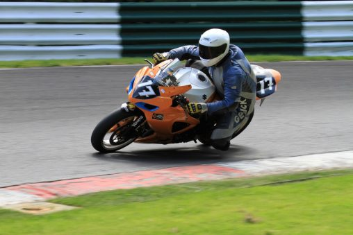 Garf 17 Chicane Before the Mountain Cadwell 2012