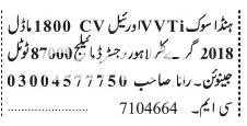 Honda Civic VTi Oriel Prosmatec 2018 for Sale in Lahore
