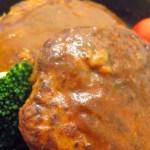 ミート矢澤の肉汁たっぷりハンバーグを家庭で作るレシピ