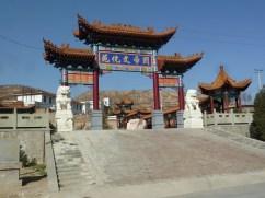Temple near Zizhou