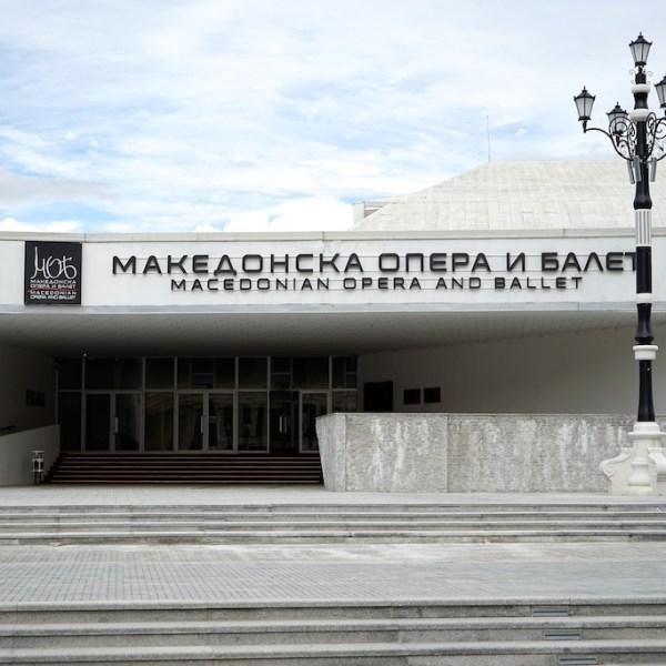 Opera and Ballet Skopje, Macedonia 1979. Architects: Biro 77