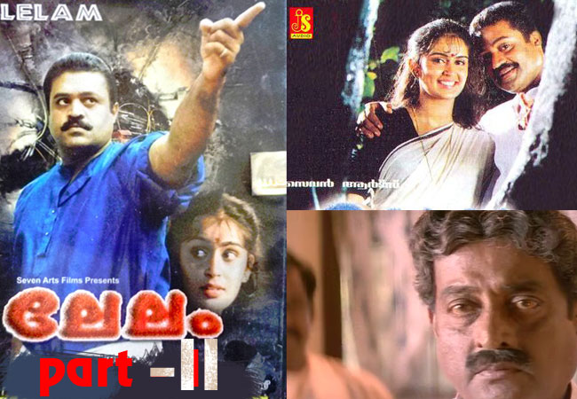 super-hit-malayalam-movie-lelam-second-part-or-sequel-coming-sson