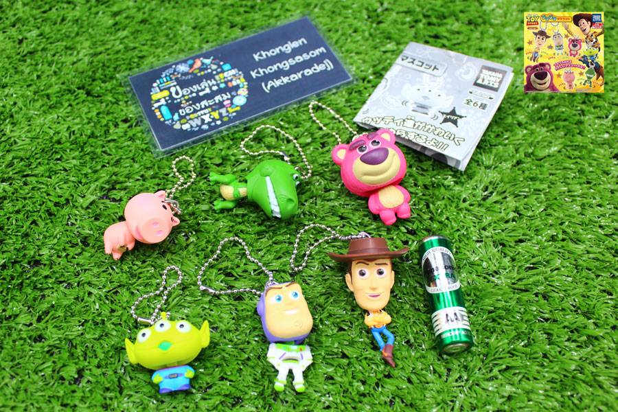 กาชาปอง ทอยสตอรี่ Gashapon Toy Story Pura Pura Mascot