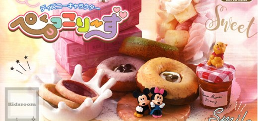 Gashapon Disney character Pettakarusu