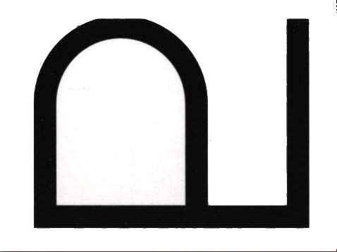 "Extruded Silicone ""e"" Seal: GE Spec."