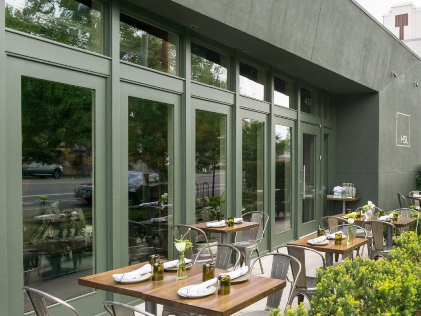 HSL exterior and patio