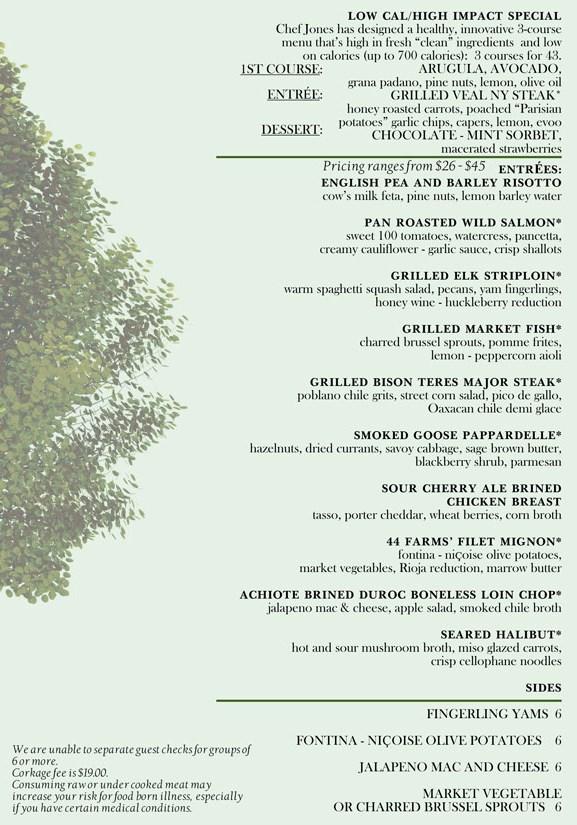 Log Haven spring 2017 menu