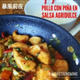 Pollo con piña en salsa agridulce