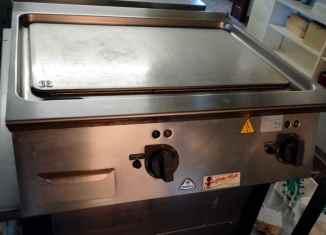 Gastro-Ausstattung wird verkauft Salzburg