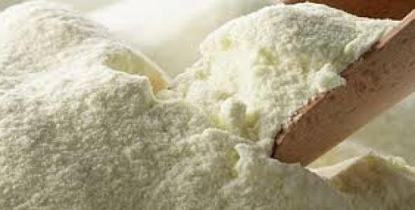 Powdered Milk Plant to Supply Cuba