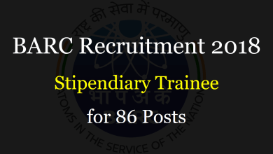 Photo of BARC Recruitment 2018: Stipendiary Trainee for 86 Posts