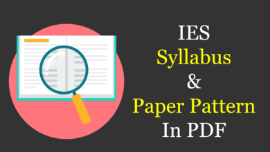 Photo of IES/ESE 2020-21 Syllabus & Paper Pattern