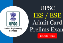IES 2021 Admit Card