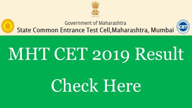 MHT CET 2019 Result