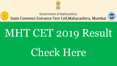 Photo of MHT CET 2019 Result