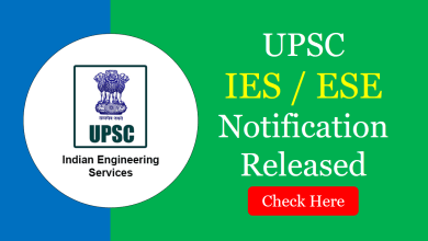 Photo of IES/ESE 2021 Notification