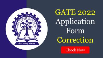 GATE 2022 Application Form Correction