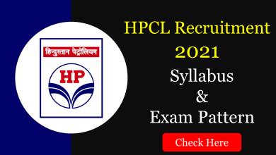 HPCL Recruitment 2021 Syllabus