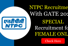 NTPC Recruitment Through GATE 2021