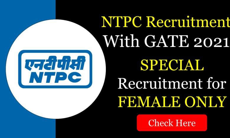 NTPC Recruitment Through GATE 2021