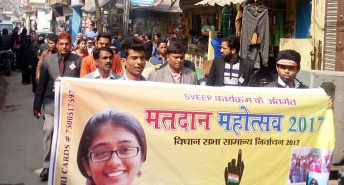 आई विल वोट का नारा लगाते हुए बच्चों ने निकाली जागरूकता रैली