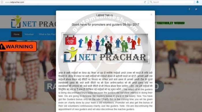 नेट प्रचार नाम की एक और फर्जी कंपनी ने लोगों के हजम किये पांच करोड़