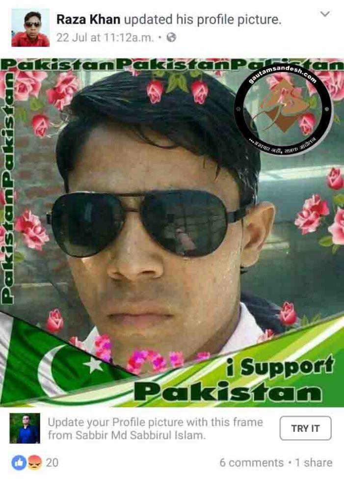 पाकिस्तान का सपोर्ट करने वाला संभल जिले का देश द्रोही बिसौली में गिरफ्तार