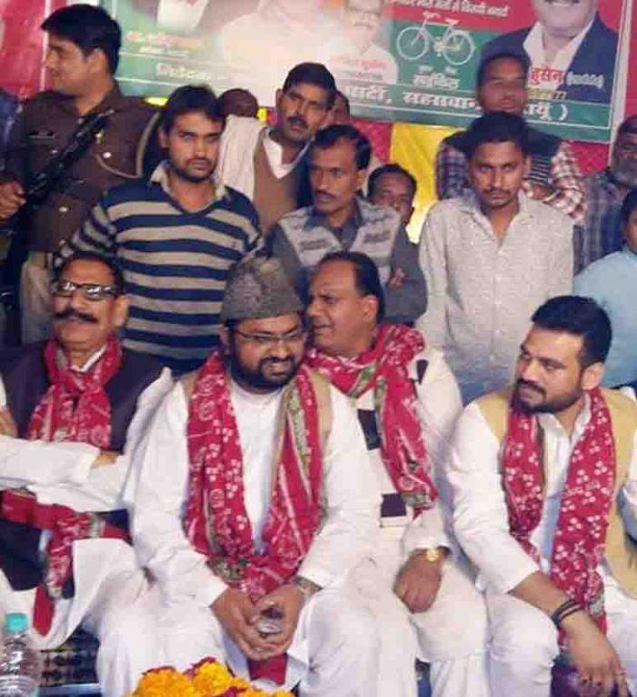 सपा प्रत्याशी के कार्यालय का उद्घाटन, आबिद रजा ने मथना शुरू किया शहर