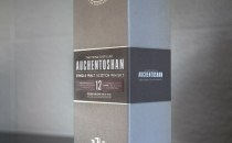 Auchentoshan Whisky Bottle Box