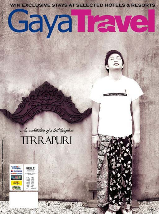 Jan/Feb 2012. Issue 7.1 - An Architecture of a Lost Kingdom - Terrapuri