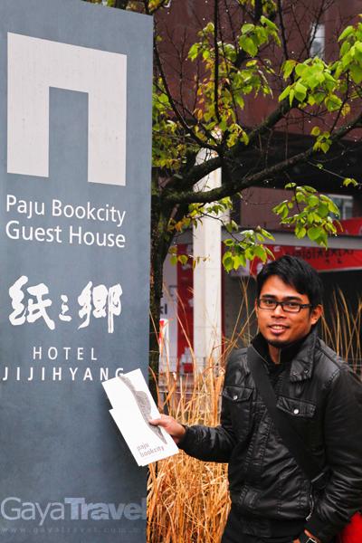 Paju Bookcity Guest House