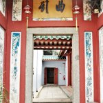 One of the main doors in Johor Bahru Chinese Temple
