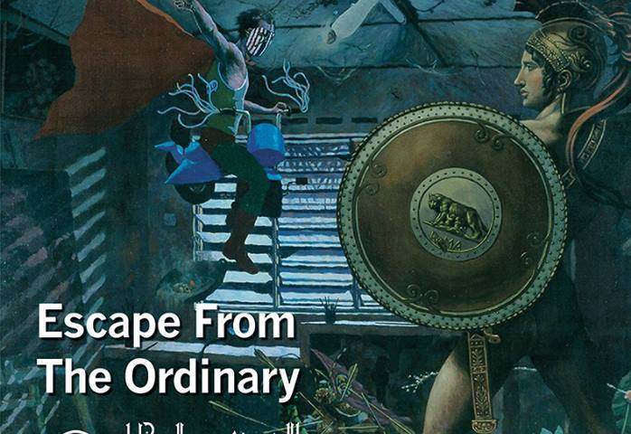 Issue 10.3 – Escape From The Ordinary – National Visual Arts Gallery