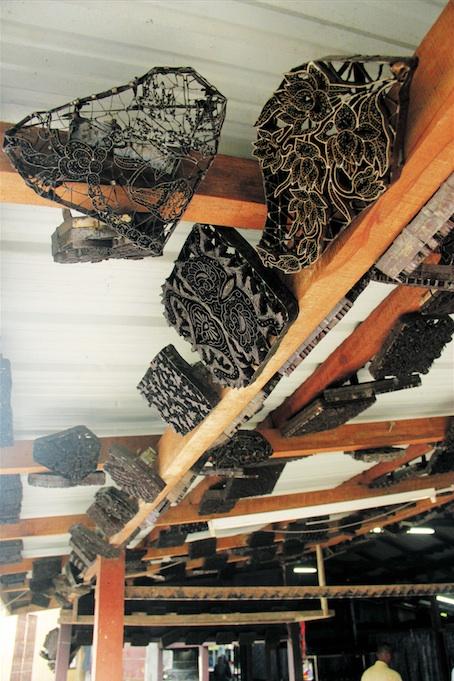 Ayu Fashion Perusahaan Batik Tekap / Blok