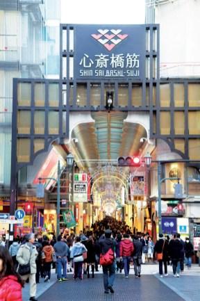 osaka shopping 2