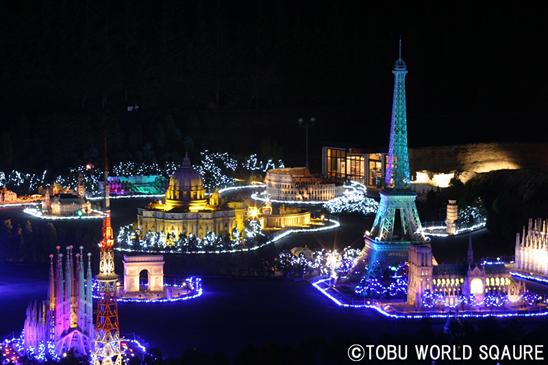 Illuminate Your Holidays in Japan This Winter!